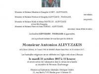 ALEVYZAKIS Antonios